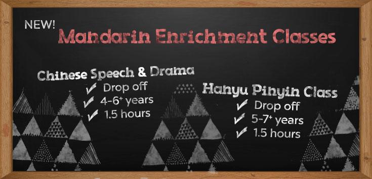Bibinogs_mandarin_enrichment