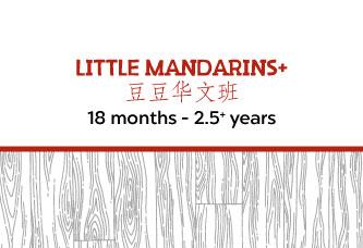 BibiNogs_Little_Mandarinsplus_tb