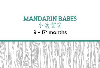 BibiNogs_Mandarin_Babes_tb