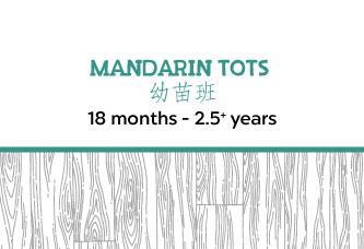 BibiNogs_Mandarin_Tots_tb