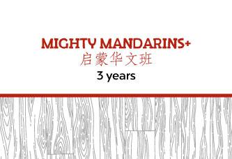BibiNogs_Mighty_Mandarinsplus_tb