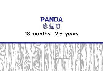 BibiNogs_Panda_tb