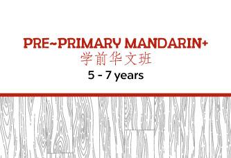 BibiNogs_Presprimary_Mandarinplus_tb