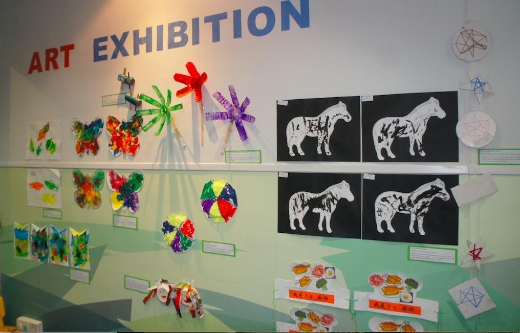 An exhibition of BibiNogs' children's artwork